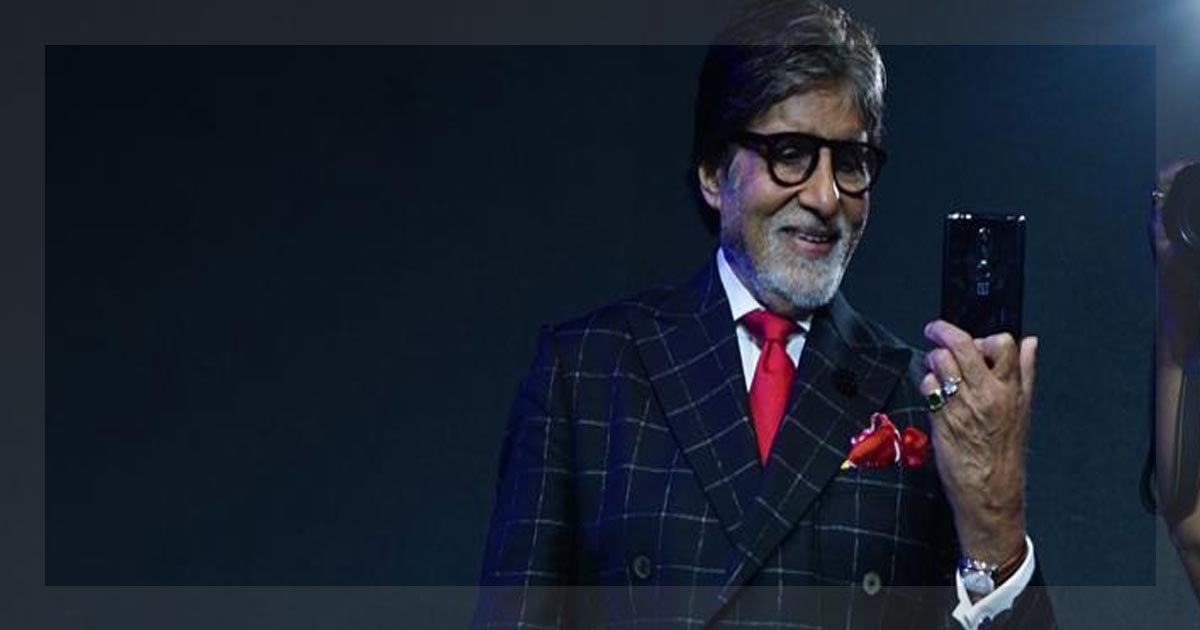 http://meranews.in/backend/main_imgs/AmitabhBachchan_a-mobile-phone-has-become-an-alter-ego-for-each-one-of-us-says-Amitabh-bachchan_0.jpg