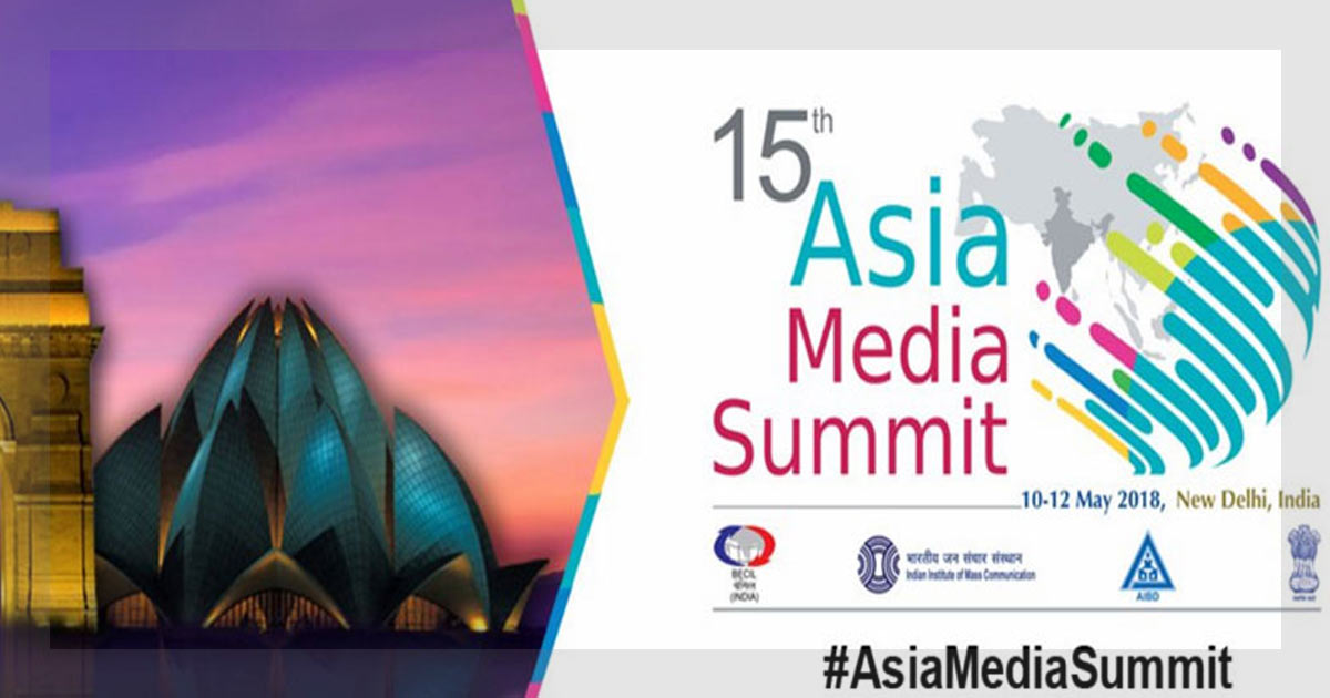 http://meranews.in/backend/main_imgs/Asia-Media-Summit_15th-asia-media-summit-to-be-hosted-by-india-from-may-10-12-in-delhi_0.jpg