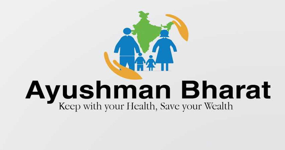 http://meranews.in/backend/main_imgs/Ayushman-Bharat_moodys-term-ayushman-bharat-scheme-a-positive-initiative-for-insurance-firms_0.jpg