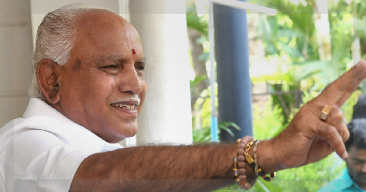 http://meranews.in/backend/main_imgs/BSY_just-before-karnataka-assembly-floor-test-bs-yeddyurappa-quits_0.jpg