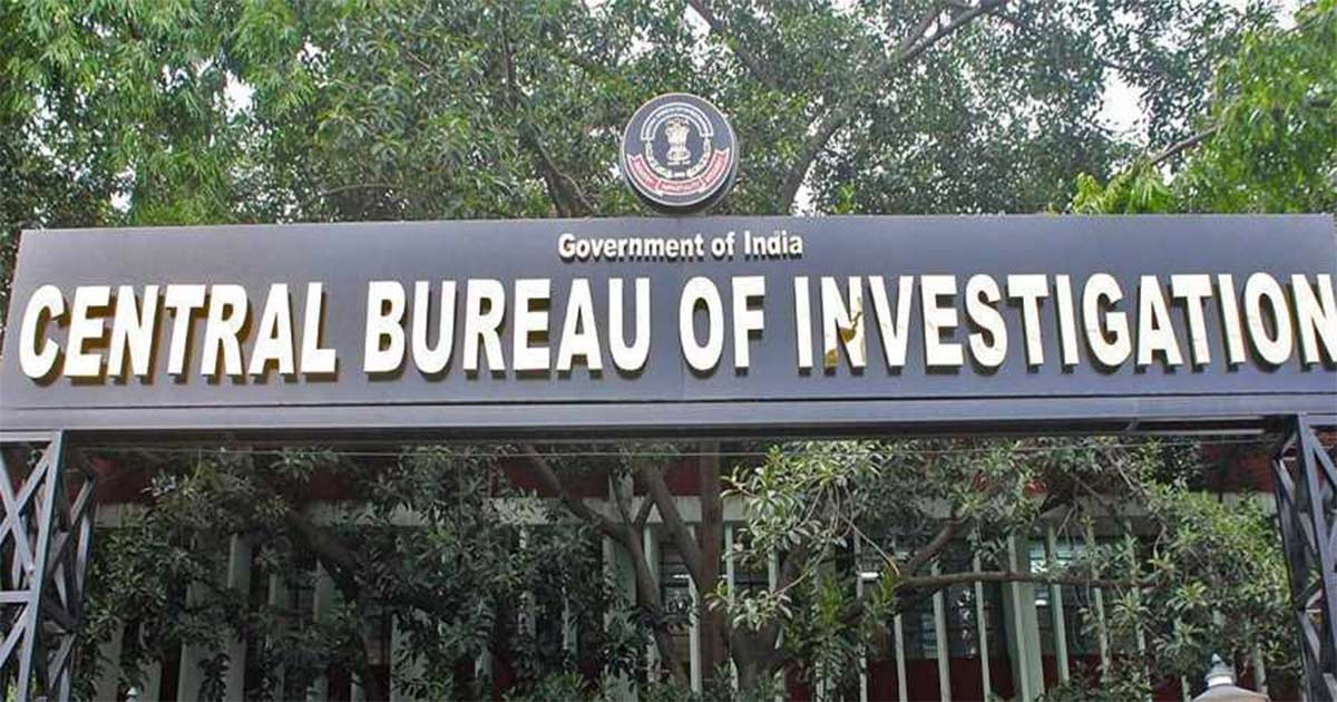 http://meranews.in/backend/main_imgs/CBI_cbi-arrests-dsp-in-bribery-case-involving-rakesh-asthana_0.jpg