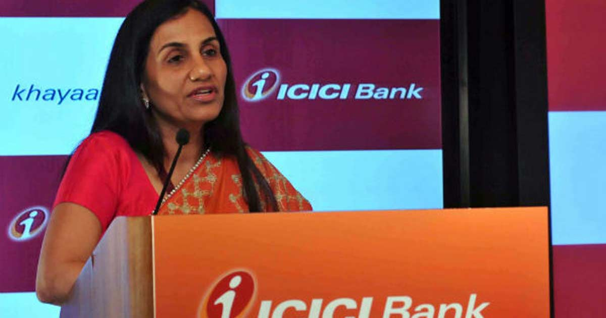 http://meranews.in/backend/main_imgs/Chanda-Kochhar_icici-bank-ceo-and-md-chanda-kochhar-quits_0.jpg