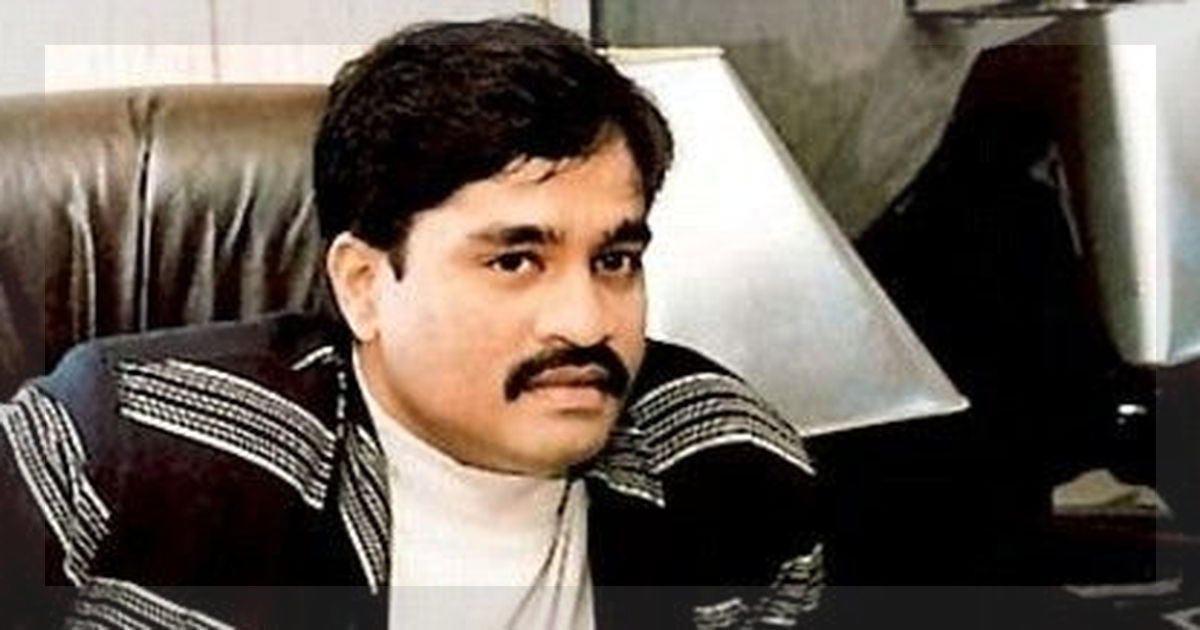 http://meranews.in/backend/main_imgs/Dawood_dawood-aide-on-the-run-since-last-17-years-caught-from-dubai_0.jpg