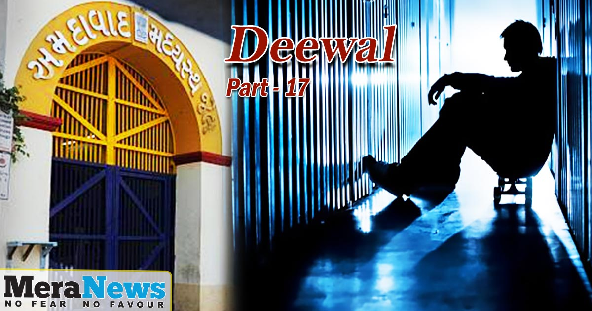 http://meranews.in/backend/main_imgs/ENGLISH-part-17_deewal-the-story-of-the-sabarmati-jailbreak-attempt-part17_0.jpg