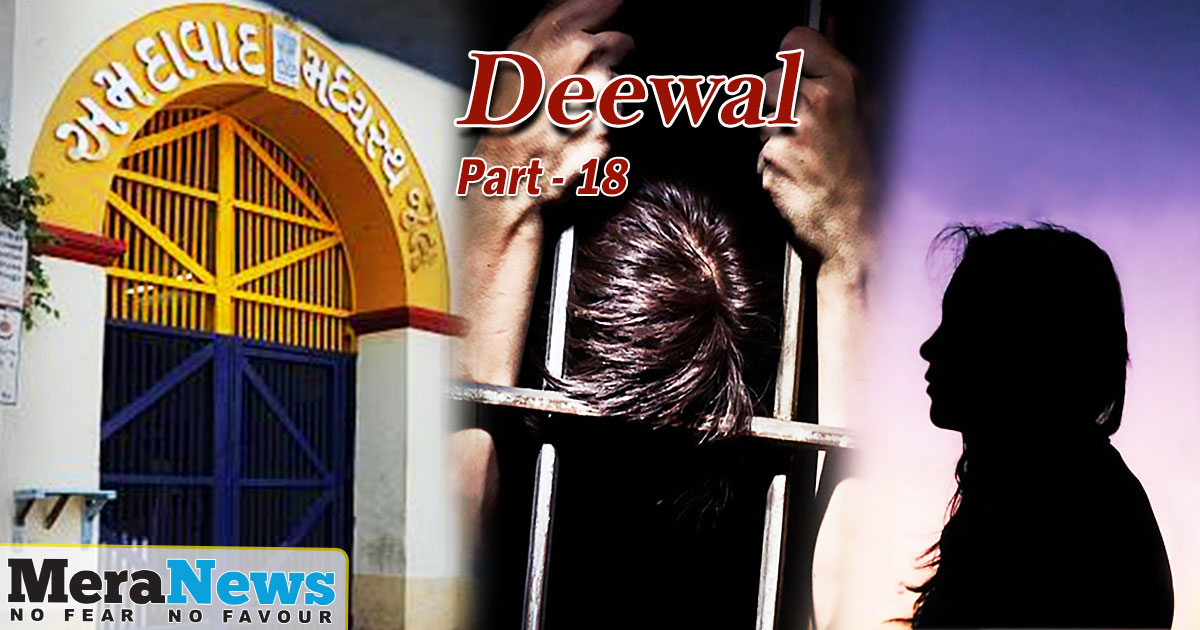 http://meranews.in/backend/main_imgs/ENGLISH-part-18_deewal-the-story-of-the-sabarmati-jailbreak-attempt-part18_0.jpg