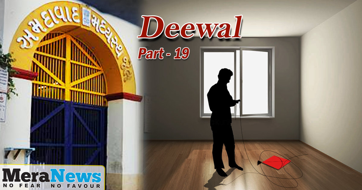 http://meranews.in/backend/main_imgs/ENGLISH-part-19_deewal-the-story-of-the-sabarmati-jailbreak-attempt-part19_0.jpg