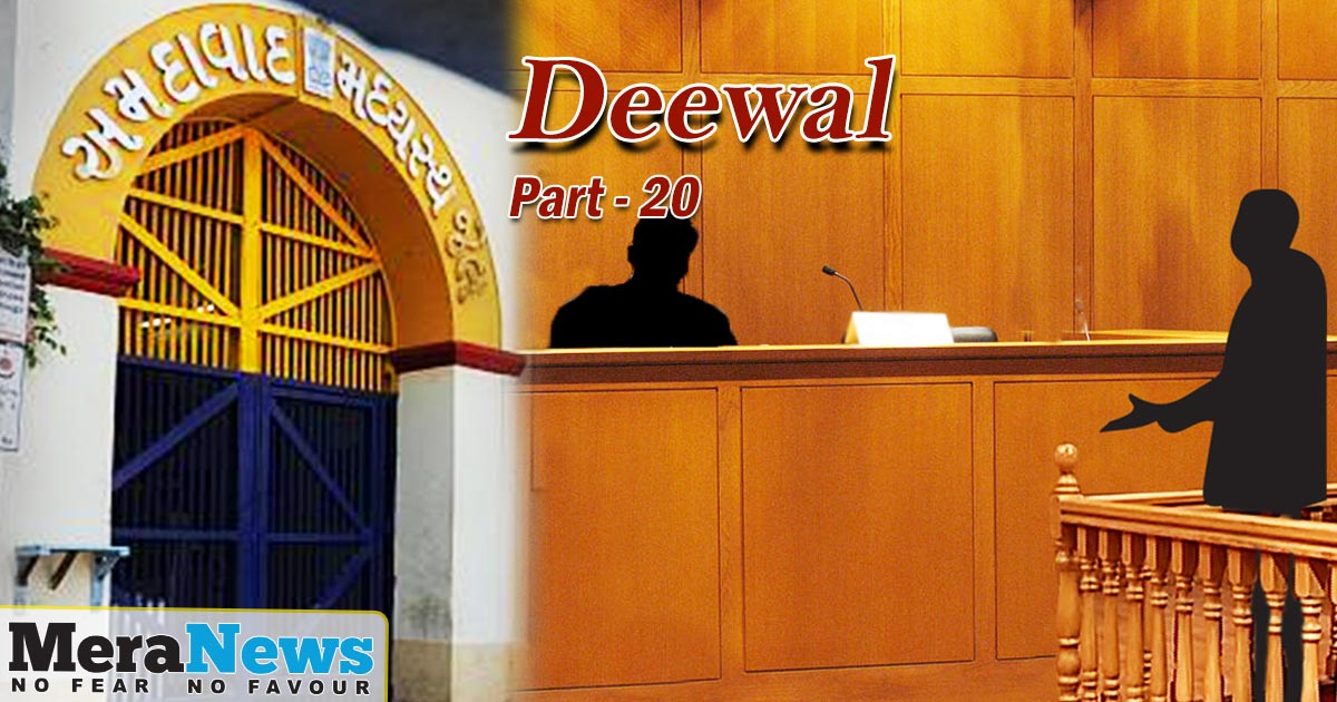 http://meranews.in/backend/main_imgs/ENGLISH-part-20_deewal-the-story-of-the-sabarmati-jailbreak-attempt-part20_0.jpg