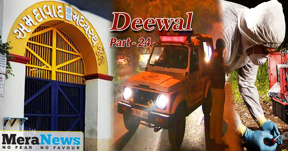 http://meranews.in/backend/main_imgs/ENGLISH-part-24_deewal-the-story-of-the-sabarmati-jailbreak-attempt-part23_0.jpg