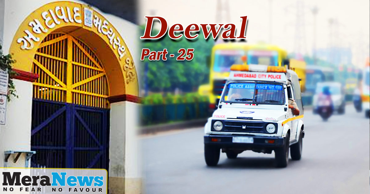 http://meranews.in/backend/main_imgs/ENGLISH-part-25_deewal-the-story-of-the-sabarmati-jailbreak-attempt-part25_0.jpg