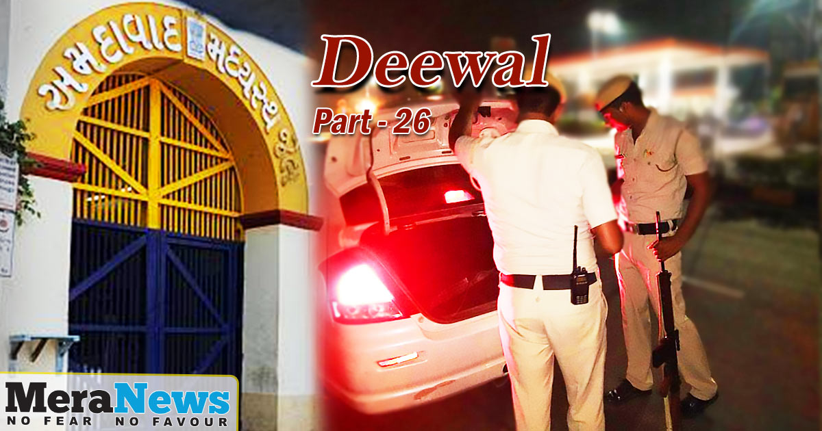 http://meranews.in/backend/main_imgs/ENGLISH-part-26_deewal-the-story-of-the-sabarmati-jailbreak-attempt-part26_0.jpg