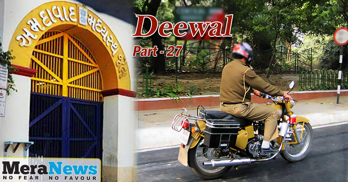 http://meranews.in/backend/main_imgs/ENGLISH-part-27_deewal-the-story-of-the-sabarmati-jailbreak-attempt-part27_0.jpg