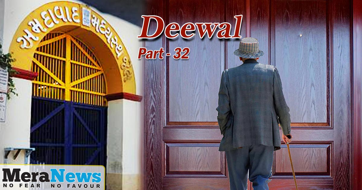 http://meranews.in/backend/main_imgs/ENGLISH-part-32_deewal-the-story-of-the-sabarmati-jailbreak-attempt-part32_0.jpg