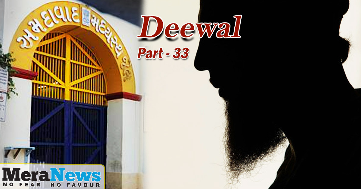 http://meranews.in/backend/main_imgs/ENGLISH-part-33_deewal-the-story-of-the-sabarmati-jailbreak-attempt-part33_0.jpg