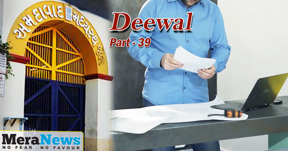 http://meranews.in/backend/main_imgs/ENGLISH-part-39_deewal-the-story-of-the-sabarmati-jailbreak-attempt-part39_0.jpg