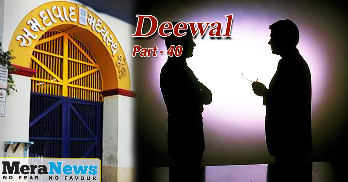 http://meranews.in/backend/main_imgs/ENGLISH-part-40_deewal-the-story-of-the-sabarmati-jailbreak-attempt-part40_0.jpg
