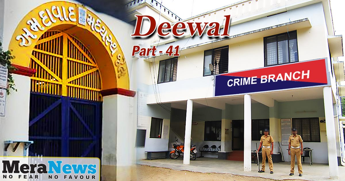http://meranews.in/backend/main_imgs/ENGLISH-part-41(2)_deewal-the-story-of-the-sabarmati-jailbreak-attempt-part41_0.jpg