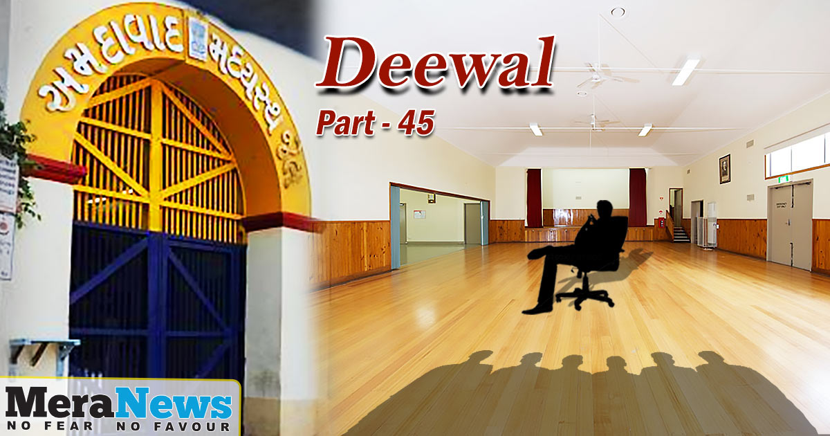 http://meranews.in/backend/main_imgs/ENGLISH-part-45_deewal-the-story-of-the-sabarmati-jailbreak-attempt-part45_0.jpg