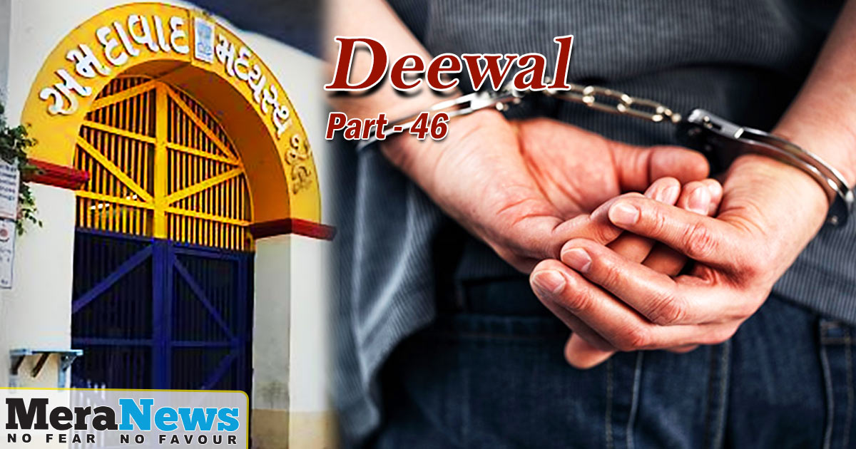 http://meranews.in/backend/main_imgs/ENGLISH-part-46_deewal-the-story-of-the-sabarmati-jailbreak-attempt-part46_0.jpg