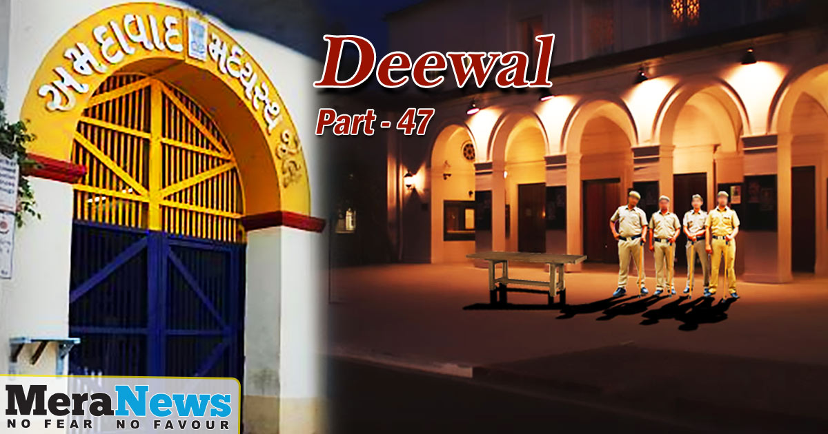 http://meranews.in/backend/main_imgs/ENGLISH-part-47_deewal-the-story-of-the-sabarmati-jailbreak-attempt-part47_0.jpg