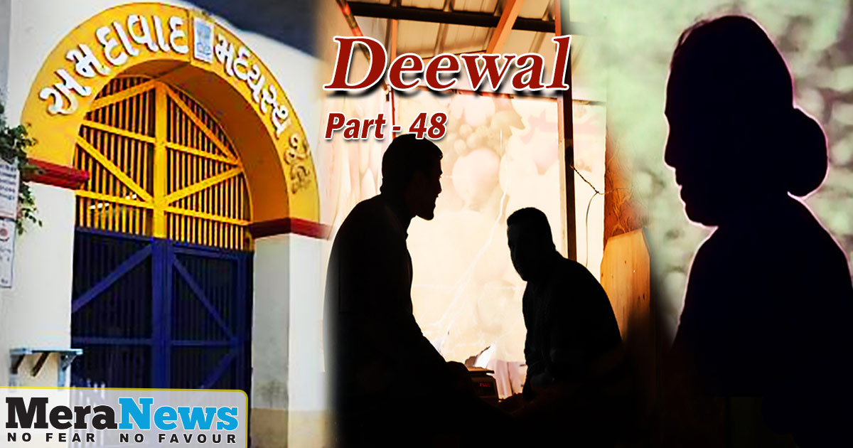 http://meranews.in/backend/main_imgs/ENGLISH-part-48_deewal-the-story-of-the-sabarmati-jailbreak-attempt-part48_0.jpg