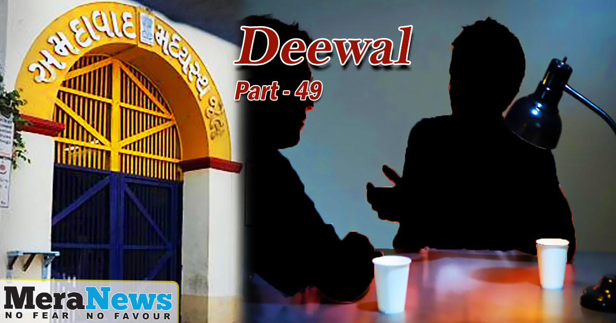 http://meranews.in/backend/main_imgs/ENGLISH-part-49_deewal-the-story-of-the-sabarmati-jailbreak-attempt-part49_0.jpg