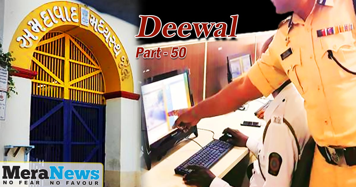 http://meranews.in/backend/main_imgs/ENGLISH-part-50_deewal-the-story-of-the-sabarmati-jailbreak-attempt-part50_0.jpg