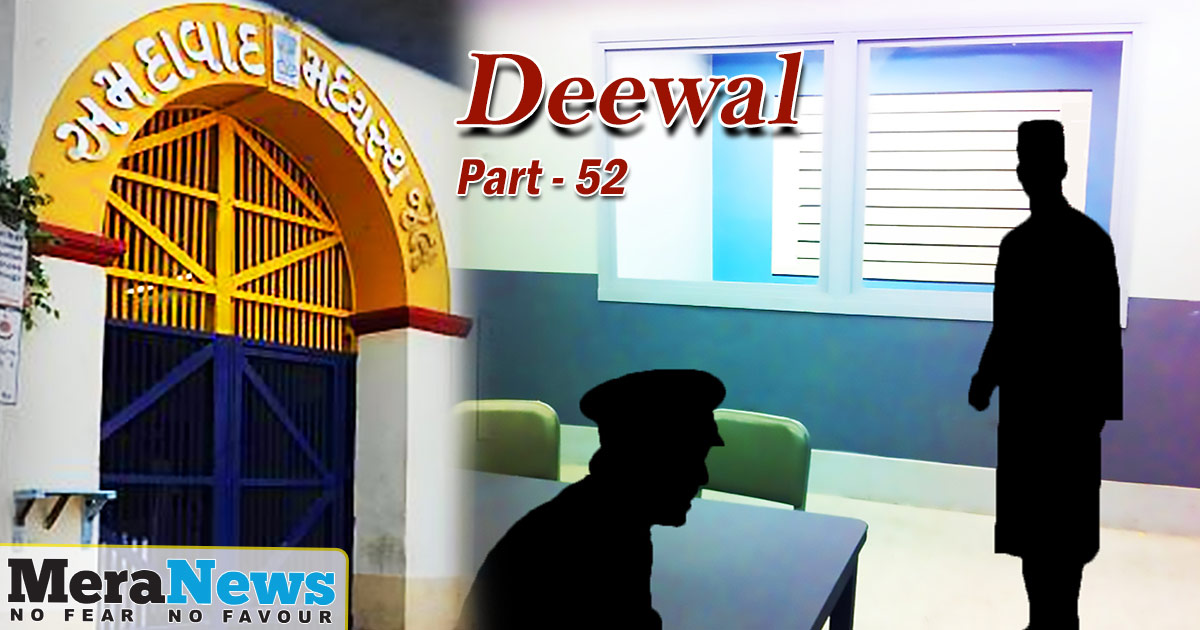 http://meranews.in/backend/main_imgs/ENGLISH-part-52_deewal-the-story-of-the-sabarmati-jailbreak-attempt-part52_0.jpg