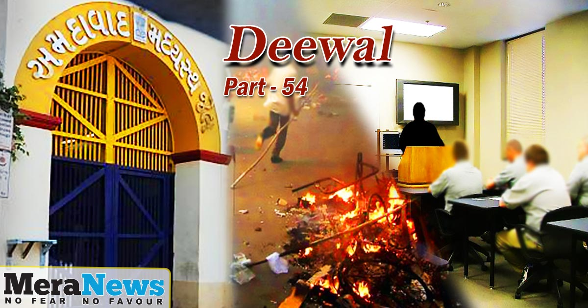 http://meranews.in/backend/main_imgs/ENGLISH-part-54_deewal-the-story-of-the-sabarmati-jailbreak-attempt-part54_0.jpg