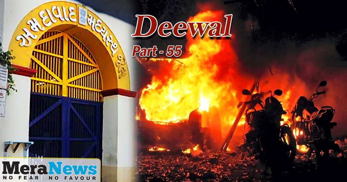 http://meranews.in/backend/main_imgs/ENGLISH-part-55_deewal-the-story-of-the-sabarmati-jailbreak-attempt-part55_0.jpg