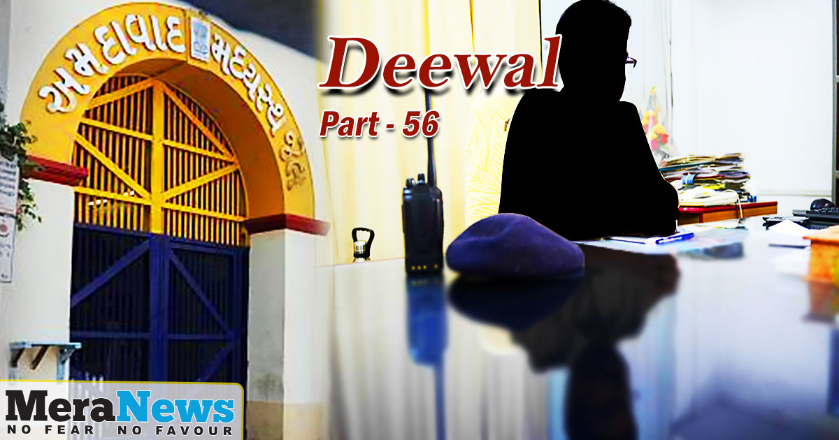 http://meranews.in/backend/main_imgs/ENGLISH-part-56_deewal-the-story-of-the-sabarmati-jailbreak-attempt-part56_0.jpg