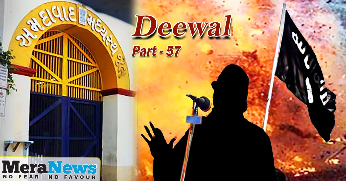 http://meranews.in/backend/main_imgs/ENGLISH-part-57_deewal-the-story-of-the-sabarmati-jailbreak-attempt-part57_0.jpg