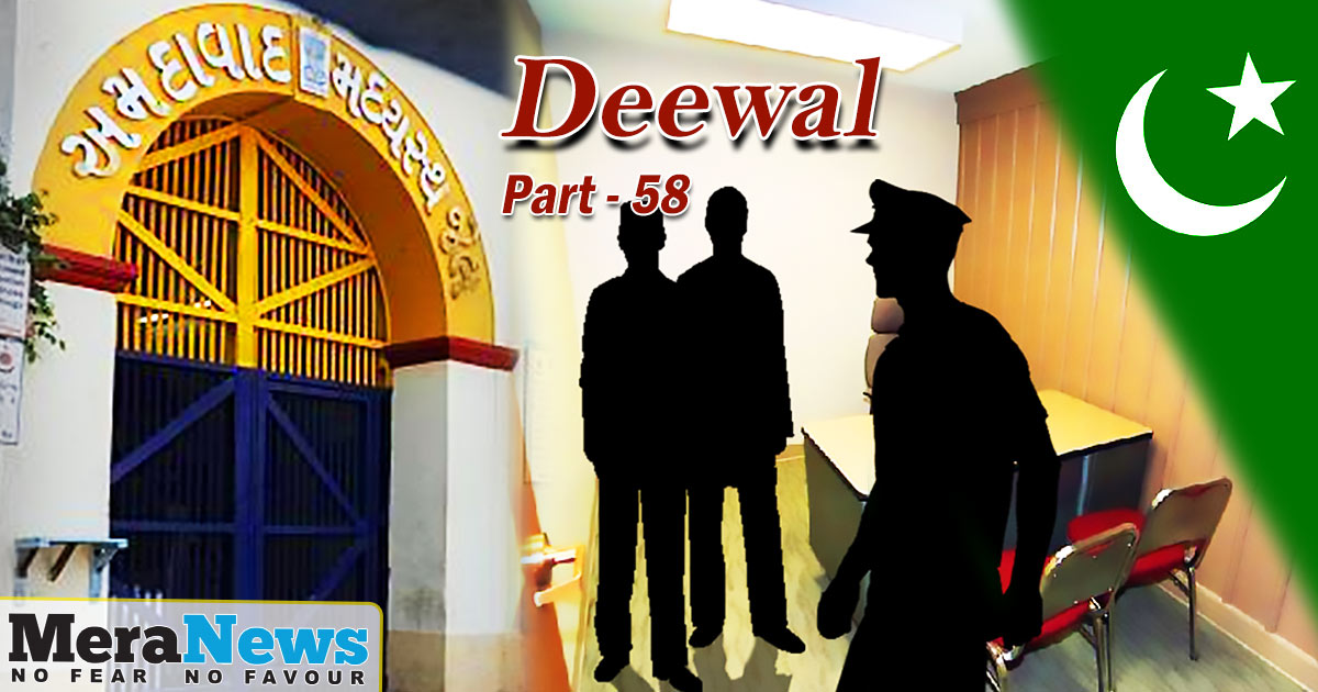 http://meranews.in/backend/main_imgs/ENGLISH-part-58_deewal-the-story-of-the-sabarmati-jailbreak-attempt-part58_0.jpg