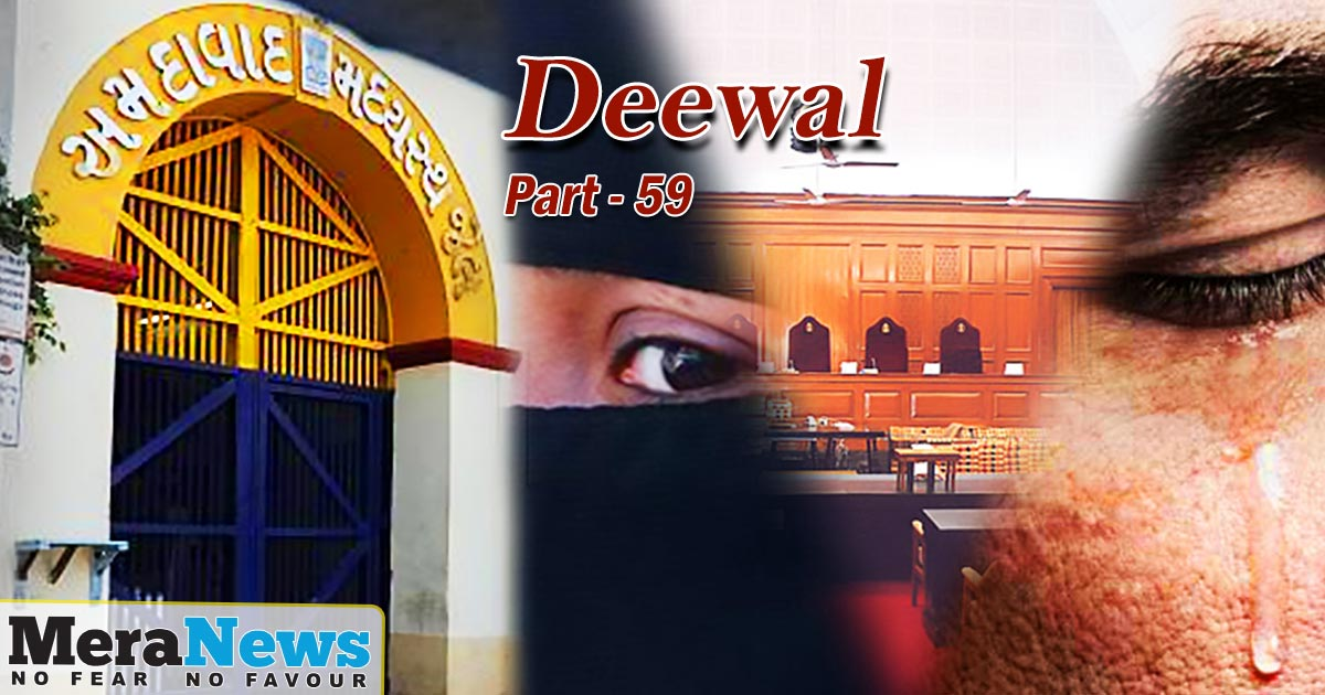http://meranews.in/backend/main_imgs/ENGLISH-part-59_deewal-the-story-of-the-sabarmati-jailbreak-attempt-part59_0.jpg