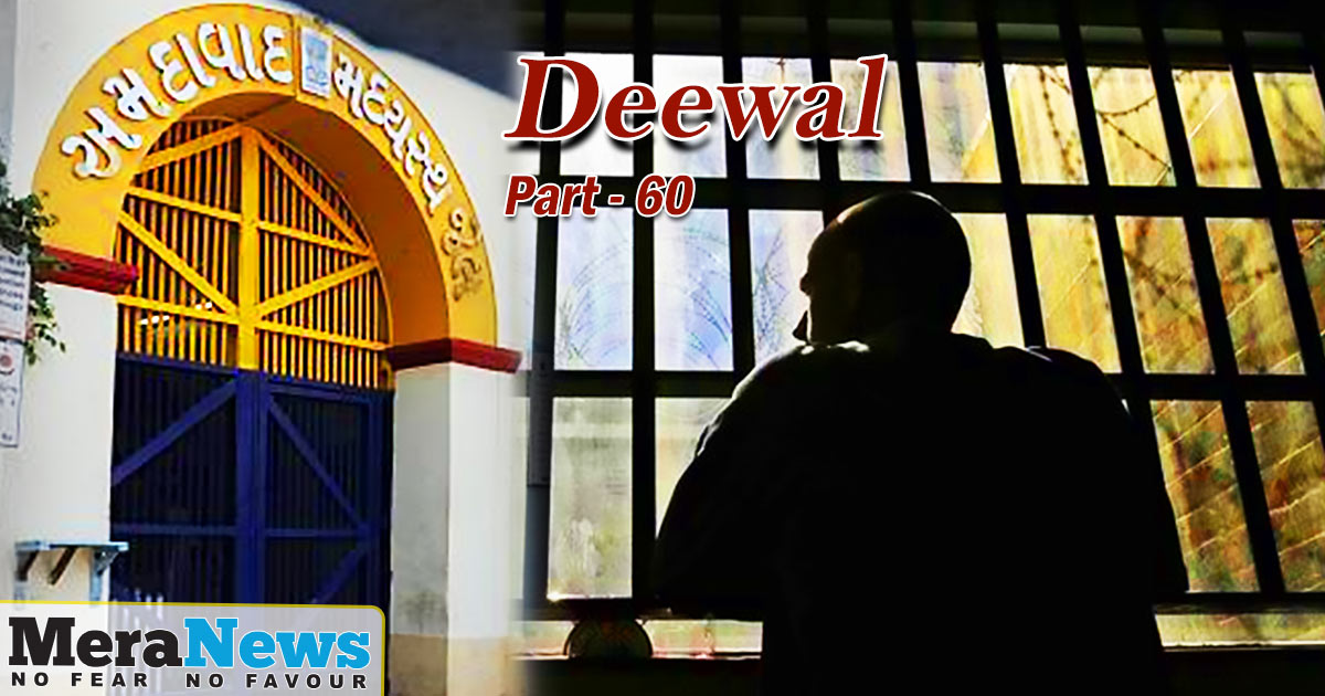 http://meranews.in/backend/main_imgs/ENGLISH-part-60_deewal-the-story-of-the-sabarmati-jailbreak-attempt-part60_0.jpg