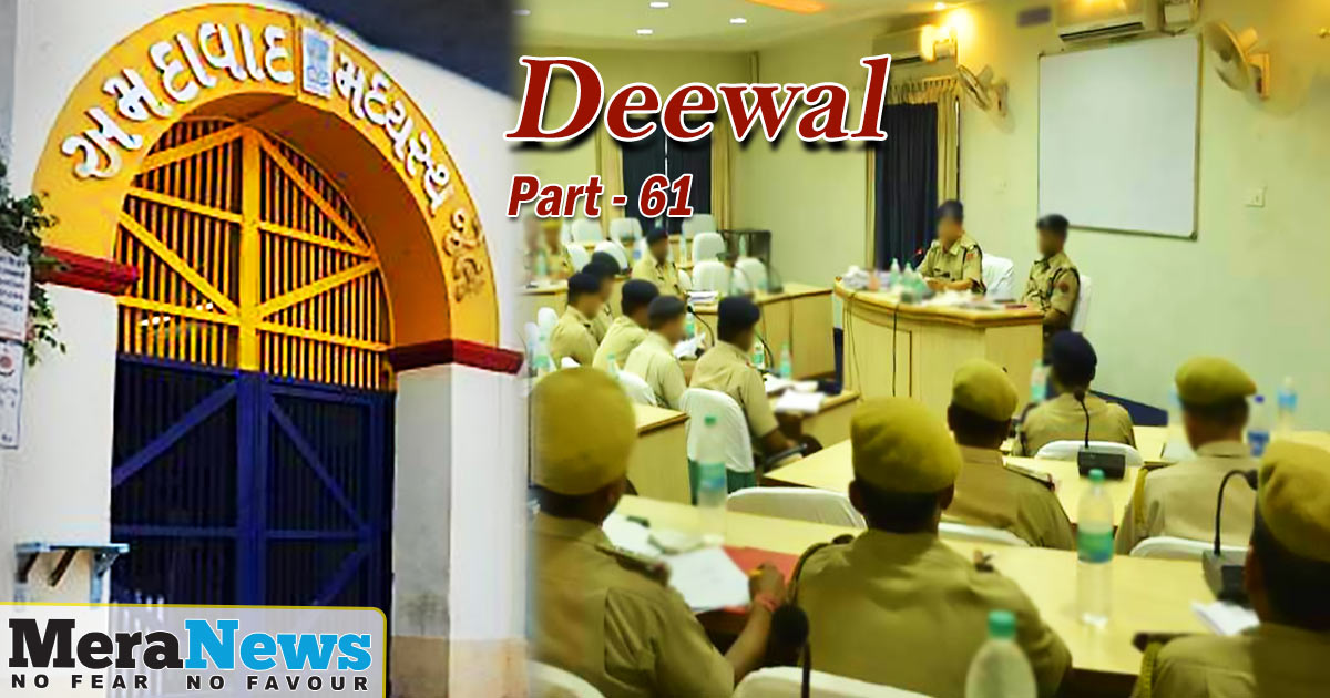 http://meranews.in/backend/main_imgs/ENGLISH-part-61_deewal-the-story-of-the-sabarmati-jailbreak-attempt-part61_0.jpg
