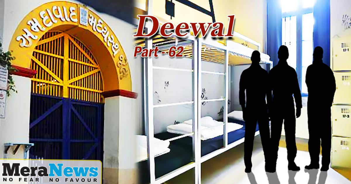 http://meranews.in/backend/main_imgs/ENGLISH-part-62_deewal-the-story-of-the-sabarmati-jailbreak-attempt-part62_0.jpg