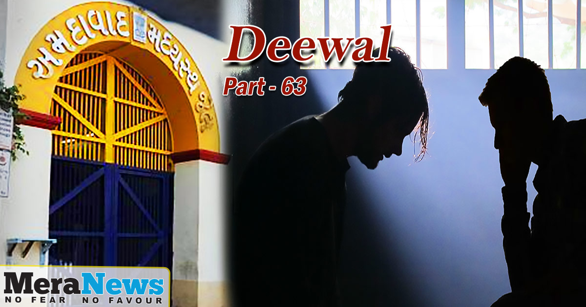 http://meranews.in/backend/main_imgs/ENGLISH-part-63_deewal-the-story-of-the-sabarmati-jailbreak-attempt-part63_0.jpg