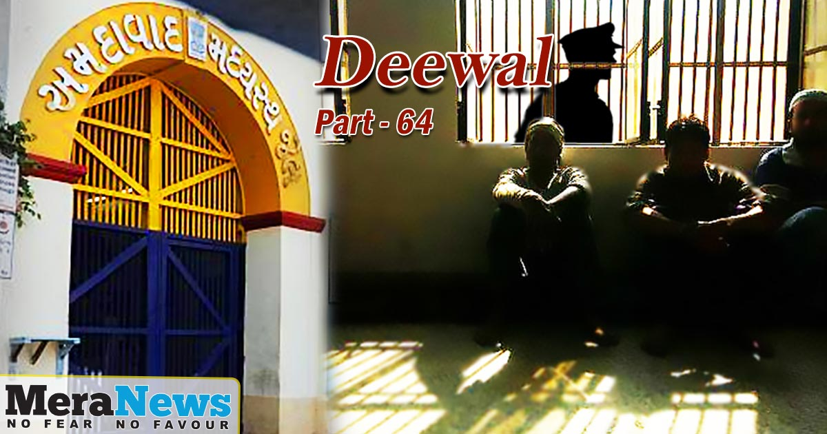 http://meranews.in/backend/main_imgs/ENGLISH-part-64_deewal-the-story-of-the-sabarmati-jailbreak-attempt-part64_0.jpg