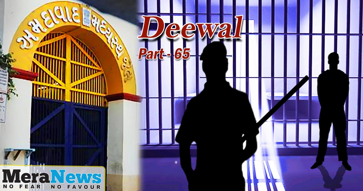 http://meranews.in/backend/main_imgs/ENGLISH-part-65_deewal-the-story-of-the-sabarmati-jailbreak-attempt-part65_0.jpg