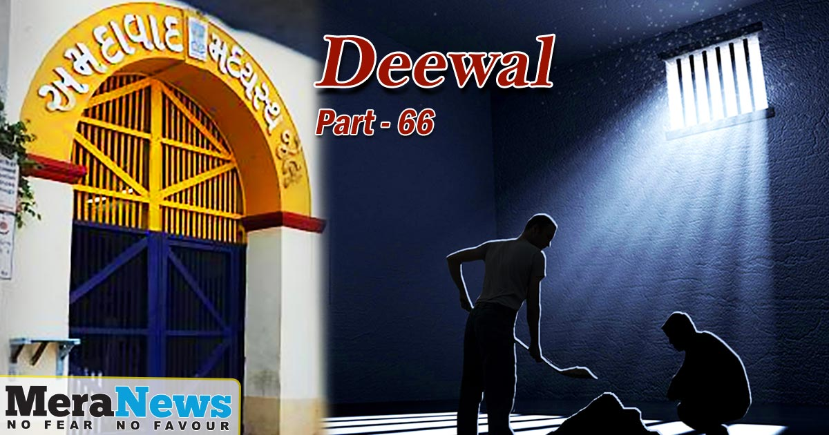 http://meranews.in/backend/main_imgs/ENGLISH-part-66_deewal-the-story-of-the-sabarmati-jailbreak-attempt-part66_0.jpg