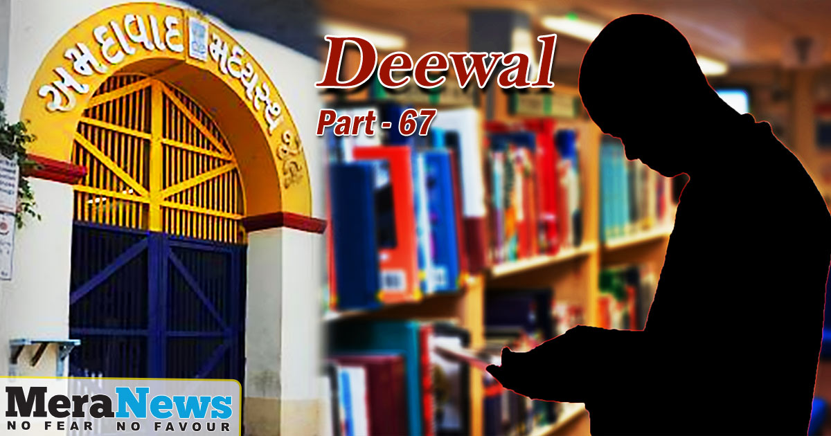 http://meranews.in/backend/main_imgs/ENGLISH-part-67_deewal-the-story-of-the-sabarmati-jailbreak-attempt-part67_0.jpg