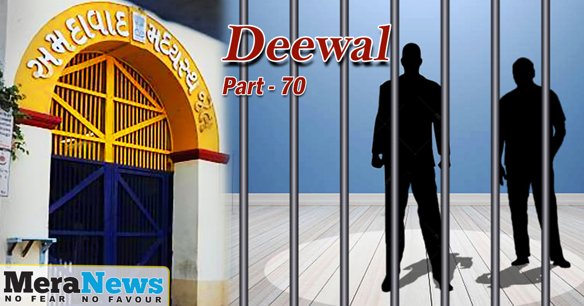 http://meranews.in/backend/main_imgs/ENGLISH-part-70_deewal-the-story-of-the-sabarmati-jailbreak-attempt-part70_0.jpg