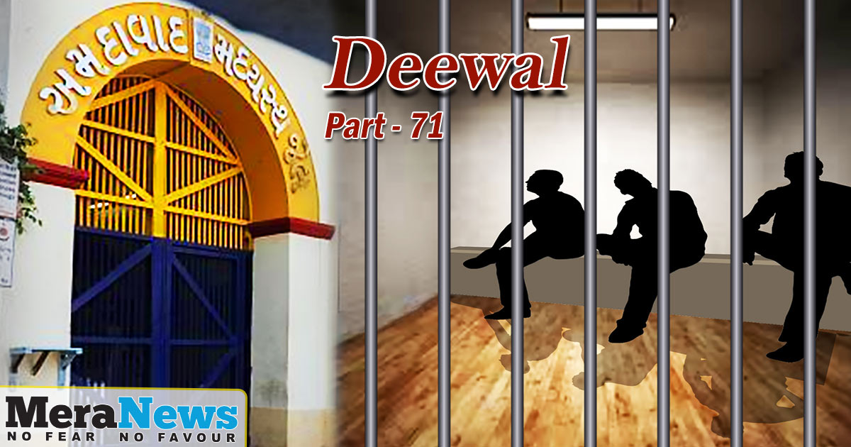 http://meranews.in/backend/main_imgs/ENGLISH-part-71_deewal-the-story-of-the-sabarmati-jailbreak-attempt-part71_0.jpg