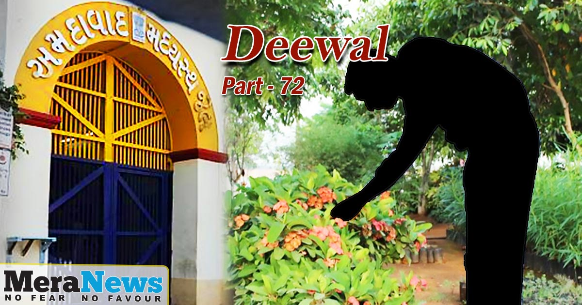 http://meranews.in/backend/main_imgs/ENGLISH-part-72_deewal-the-story-of-the-sabarmati-jailbreak-attempt-part72_0.jpg