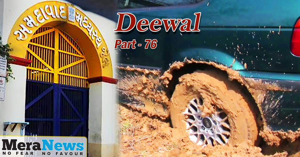 http://meranews.in/backend/main_imgs/ENGLISH-part-76_deewal-the-story-of-the-sabarmati-jailbreak-attempt-part76_0.jpg