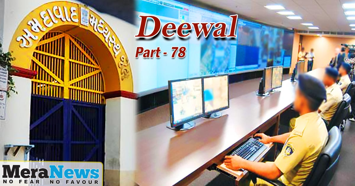 http://meranews.in/backend/main_imgs/ENGLISH-part-78_deewal-part-78-the-control-room-alerted-crime-branch-and-a_0.jpg