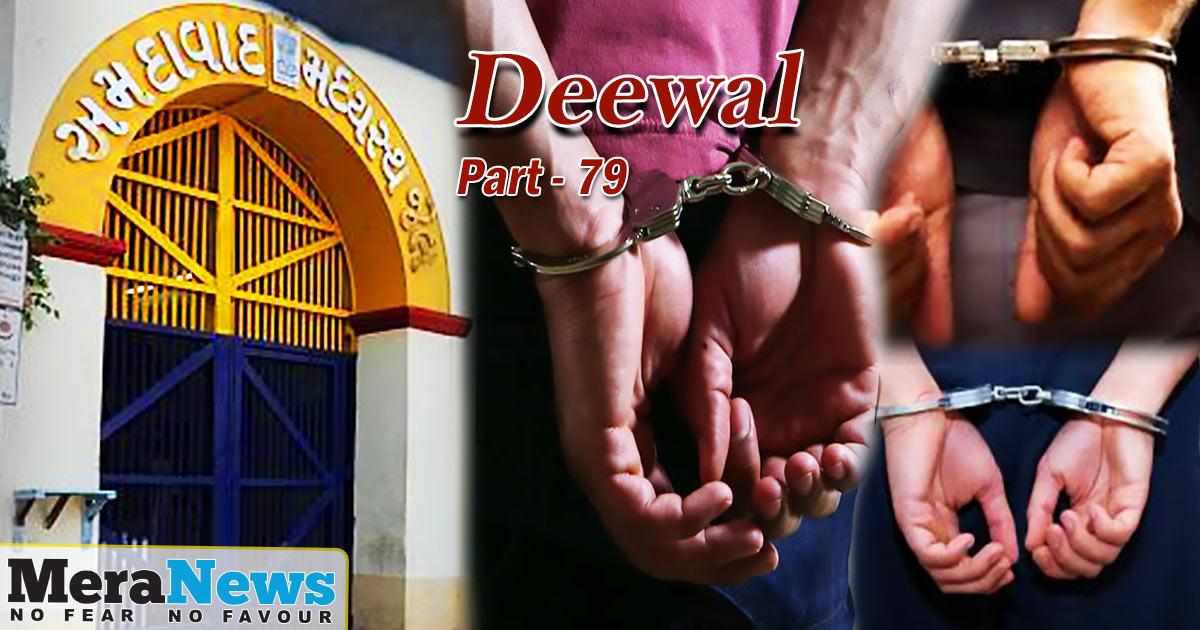 http://meranews.in/backend/main_imgs/ENGLISH-part-79_deewal-the-story-of-the-sabarmati-jailbreak-attempt-part79_0.jpg