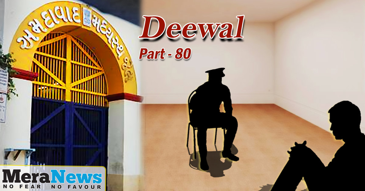 http://meranews.in/backend/main_imgs/ENGLISH-part-80_deewal-the-story-of-the-sabarmati-jailbreak-attempt-part80_0.jpg