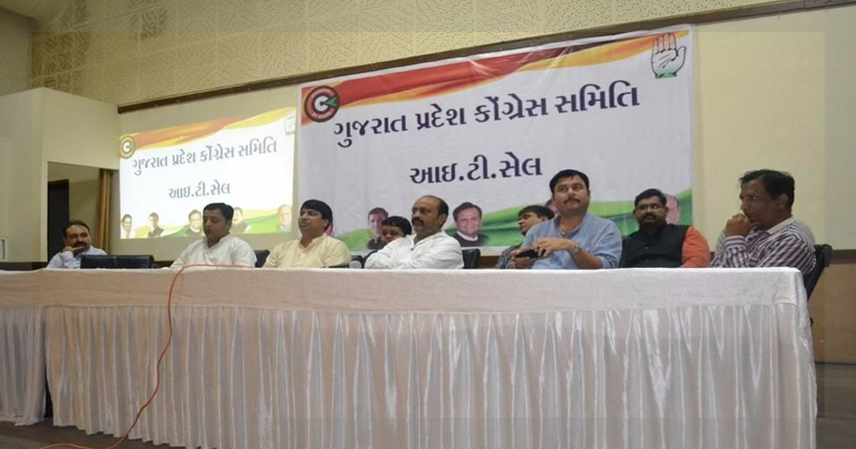 http://meranews.in/backend/main_imgs/GPCC-Web_four-gujarat-congress-it-cell-leaders-resign-without-giving-reasons_0.jpg