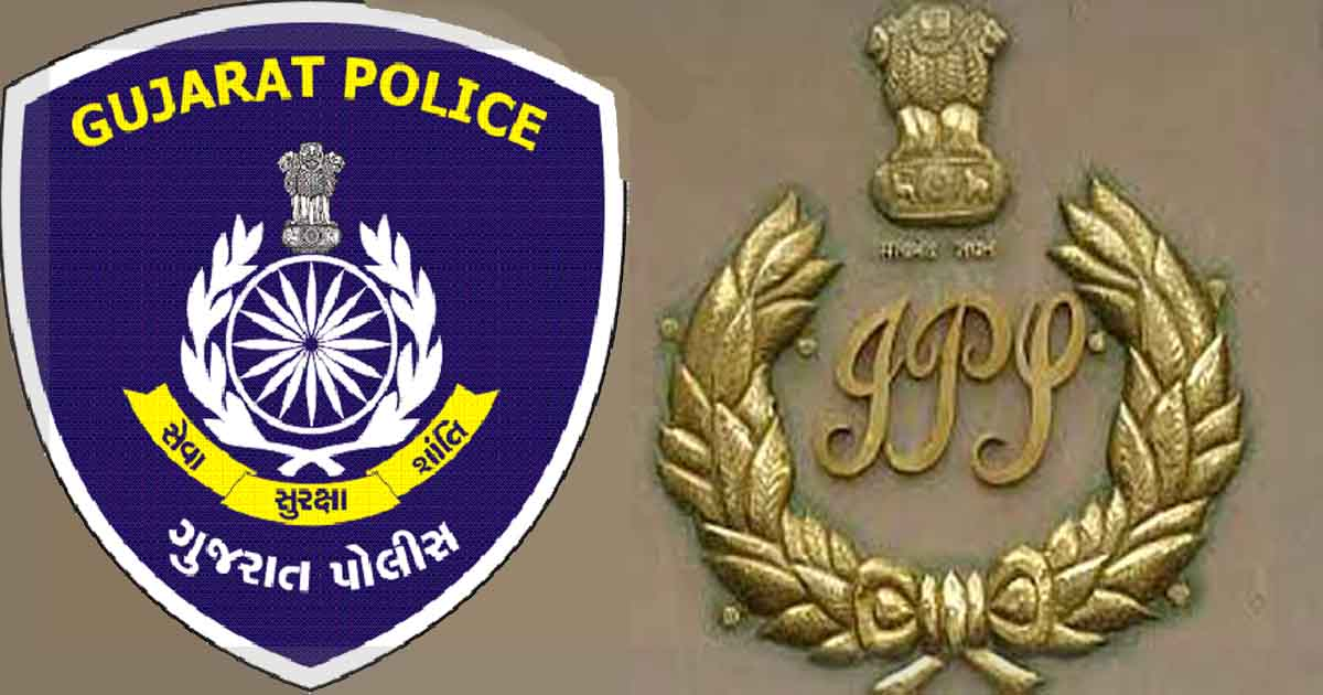 IPS Gujarat Promotion